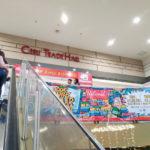 National Book Store | Book Binge Bazaar Cebu